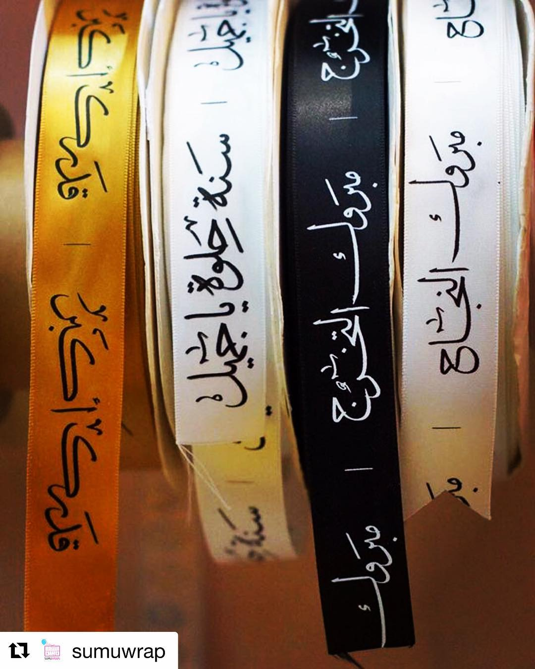 Ribbons with Arabic Text