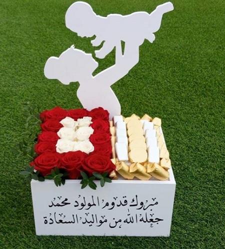 Box + Text + Flowers + Chocolate بوكس مع كتابه مع ورد مع جوكليت