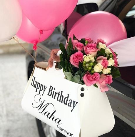 Happy Birthday       تنسيق هدية عيد ميلاد