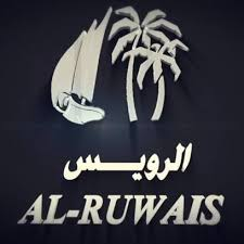 AL RUWAIS