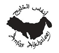 ANFAS AL KHALEEJ