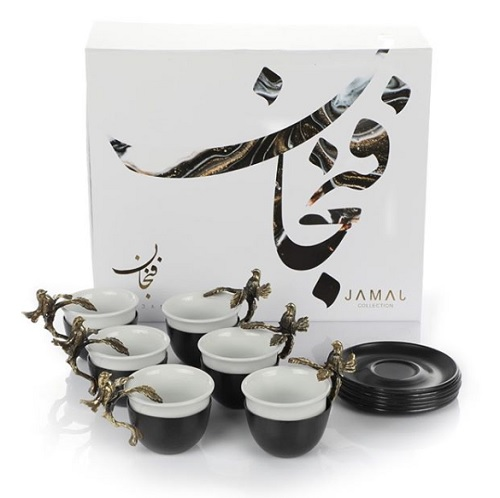 FENJAN - Arabic Coffee Set