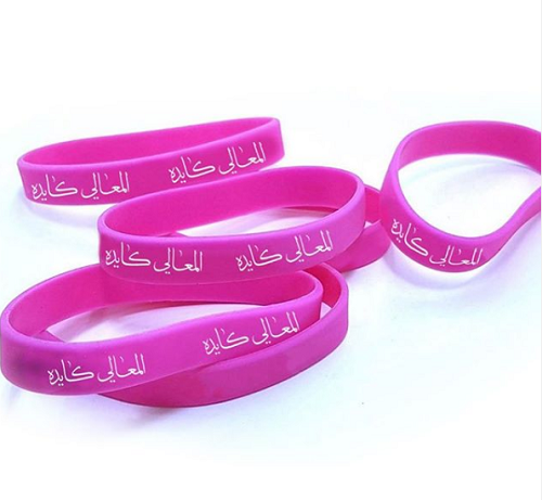 National Day Commemorative Rubber Bracelets