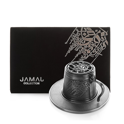 JAMAL INCENSE BURNER - Silver