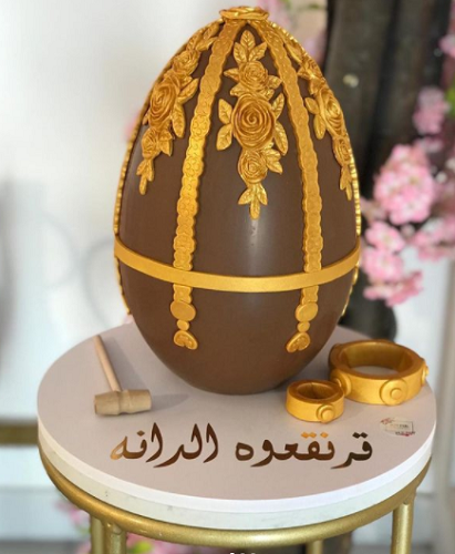 GARANGAOO CHOCOLATE EGG GIFT