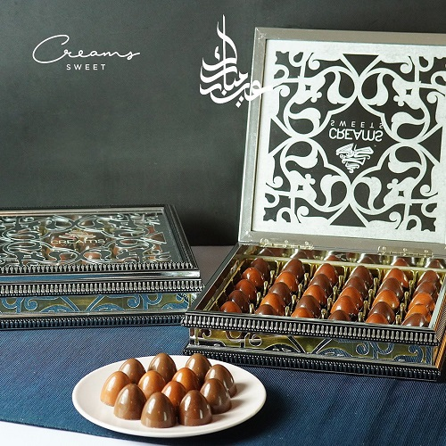 EID CONFECTION - CHOCOLATY EGGS