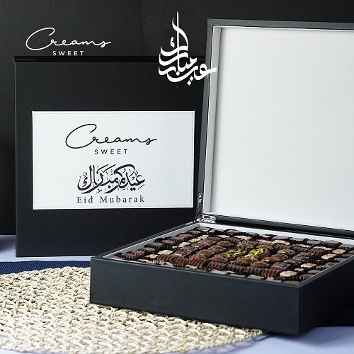EID CONFECTIONS - COFFEE SWEETS