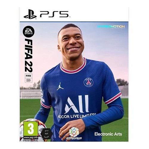 FIFA 22 (Arabic)