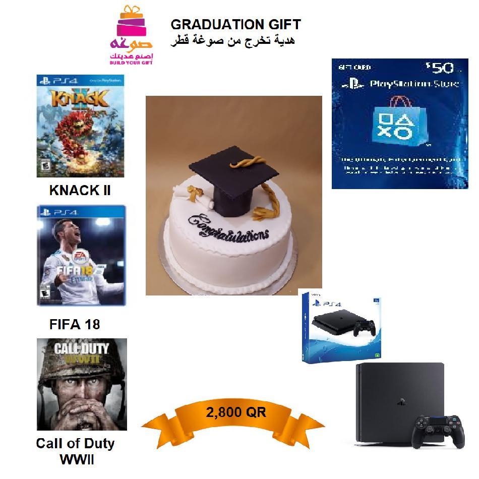 KIDS Graduation Gift Set